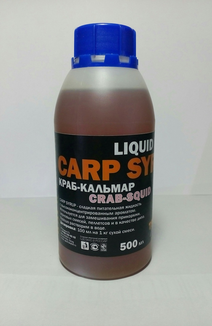 Трофей Fishing CARP SYRUP Краб Кальмар