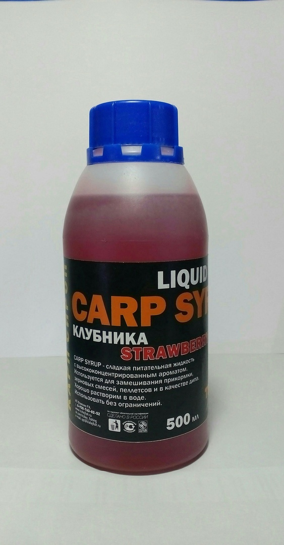 Трофей Fishing CARP SYRUP Клубника